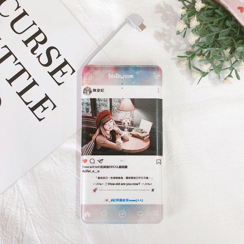 客製化行動電源 【instagram行動電源10000mAh】雙面